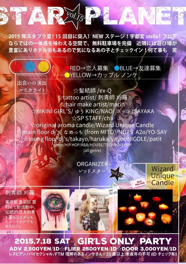 20150721172543fc3.jpg