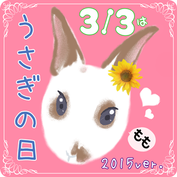 201503042128594ad.png