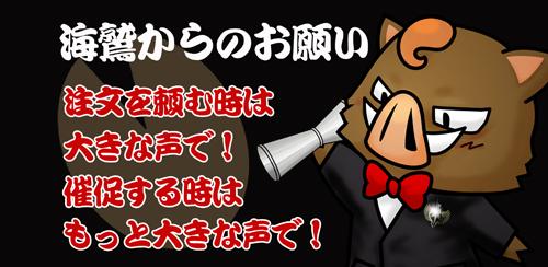 20150514195050f83.jpg