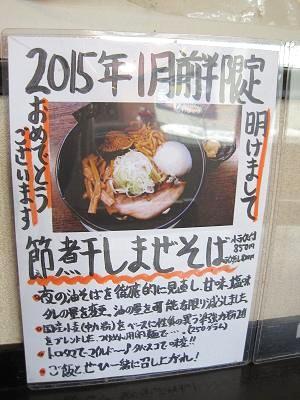 201502071648417de.jpg