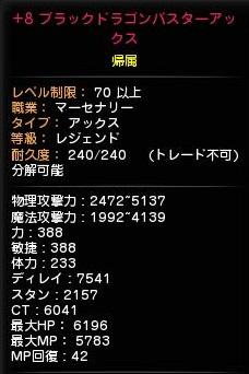 201502020202052cf.jpg