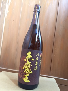 akamaoumugi1.jpg