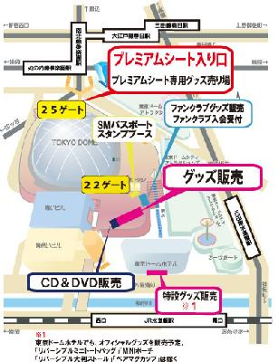 map_tokyo2.jpg