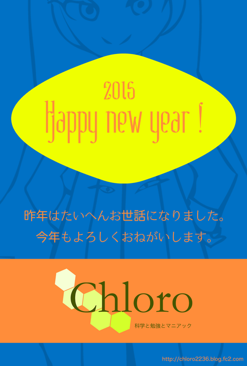 20150106000453abc.png