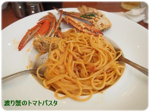 渡り蟹のトマトスパ