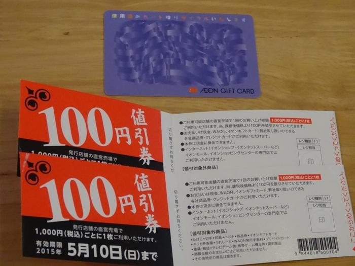 DSC03031.jpg