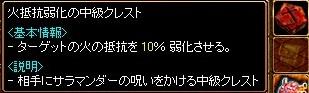 20150118110407bd1.jpg