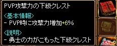 20150118110434ecc.jpg