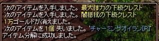201501181104382bc.jpg
