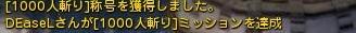 201507131922157e7.jpg