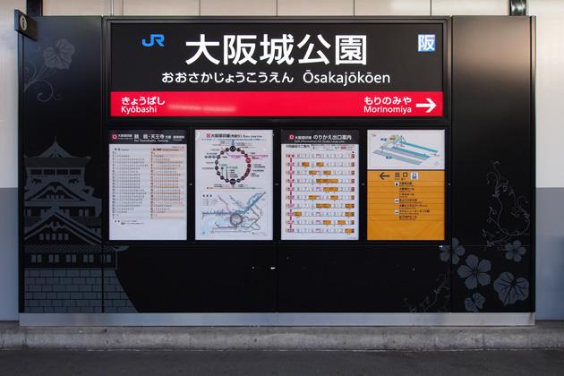 20150103_osakajo_koen-01.jpg