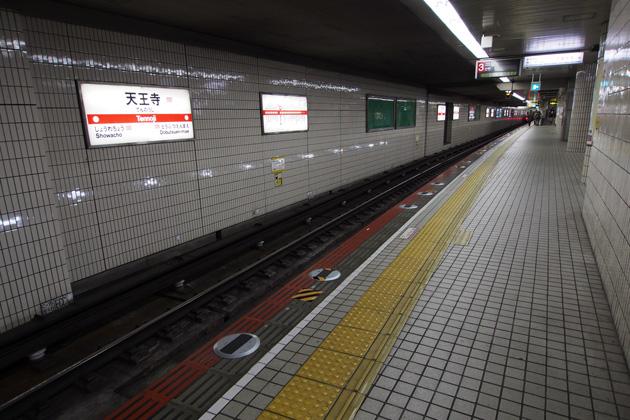 20150103_tennoji-02.jpg