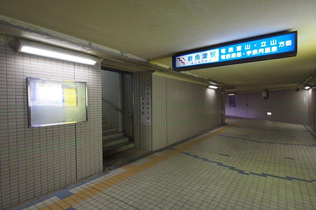 20150110_shin_uozu-01.jpg