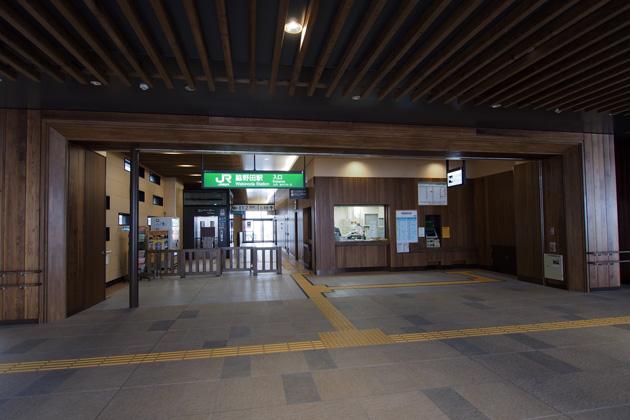 20150111_wakinoda-02.jpg