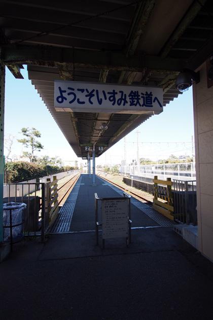 20150112_ohara-02.jpg
