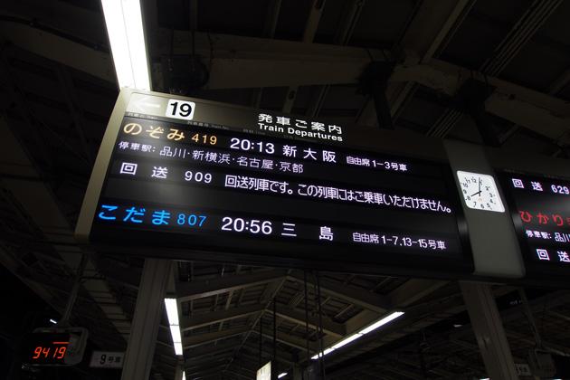 20150112_tokyo-01.jpg