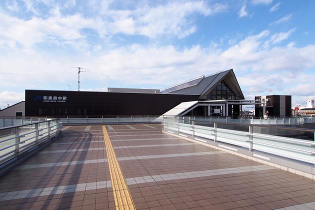 20150117_izumi_fuchu-01.jpg