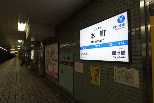 20150118_hommachi-01.jpg