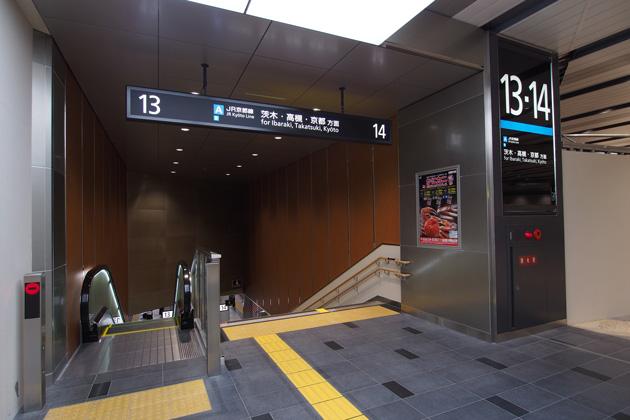 20150118_shin_osaka-21.jpg