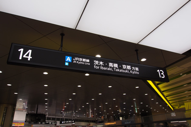 20150118_shin_osaka-22.jpg