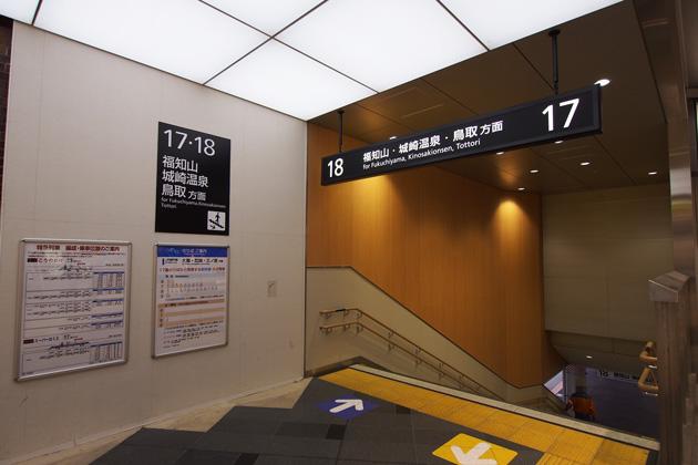 20150118_shin_osaka-23.jpg