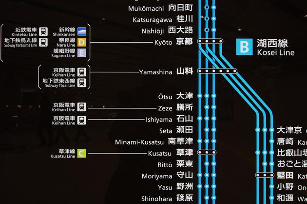 20150118_shin_osaka-31.jpg