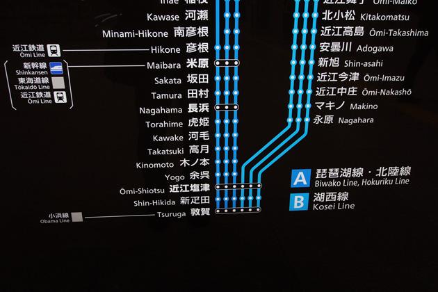 20150118_shin_osaka-32.jpg