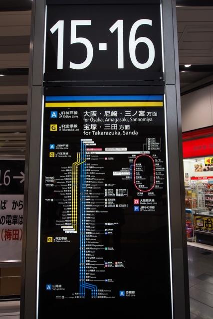 20150118_shin_osaka-33.jpg