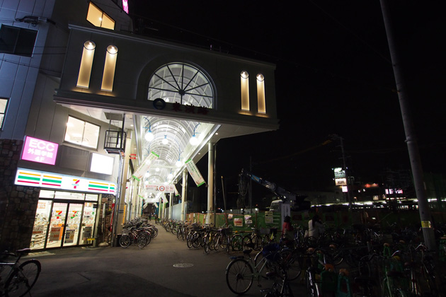 20150207_awaji-03.jpg
