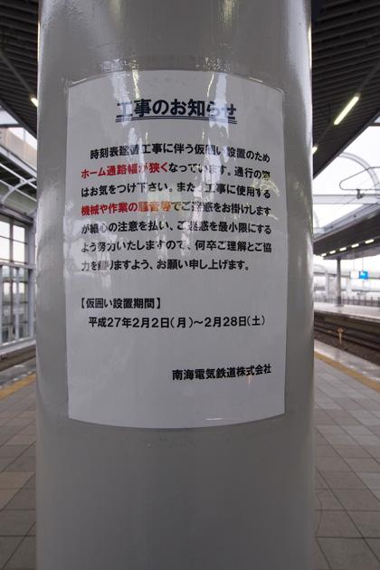20150208_rinku_town-01.jpg