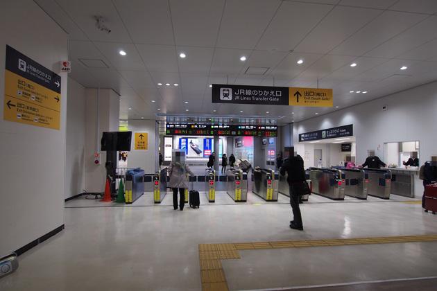 20150215_hiroshima-01.jpg