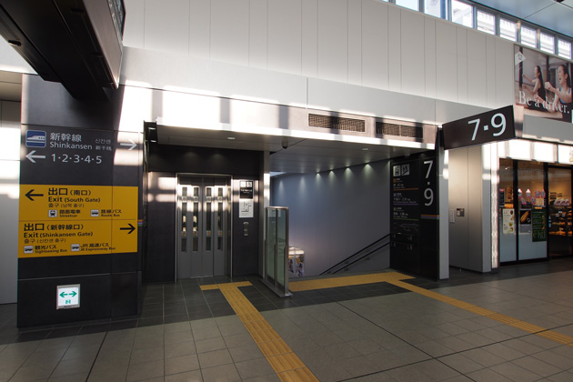 20150215_hiroshima-14.jpg