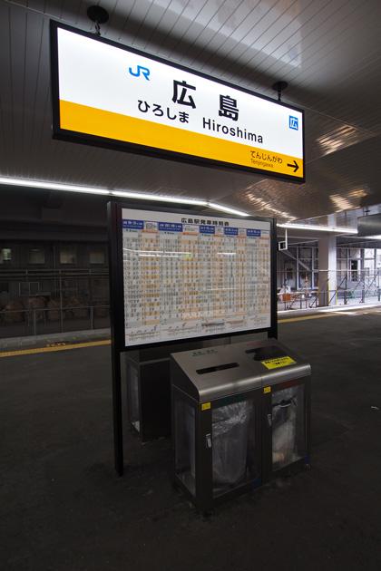 20150215_hiroshima-20.jpg