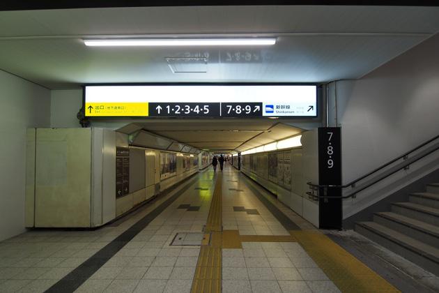 20150215_hiroshima-34.jpg