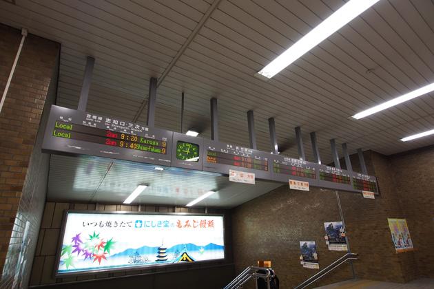 20150215_hiroshima-49.jpg