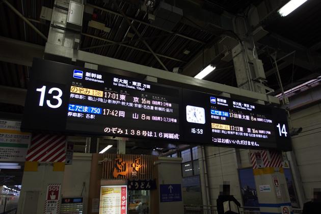 20150215_hiroshima-51.jpg