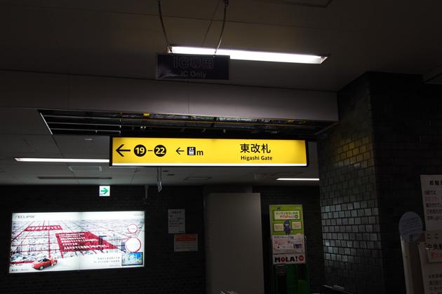 20150221_hommachi-09.jpg
