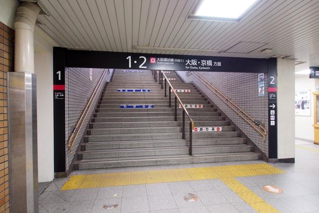 20150221_nishi_kujo-02.jpg