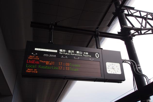 20150222_kyoto-02.jpg