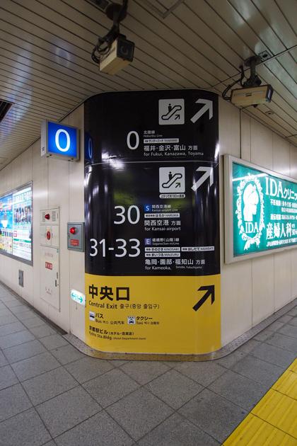 20150222_kyoto-06.jpg