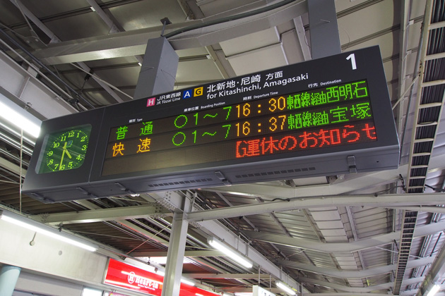20150308_kyobashi-01.jpg