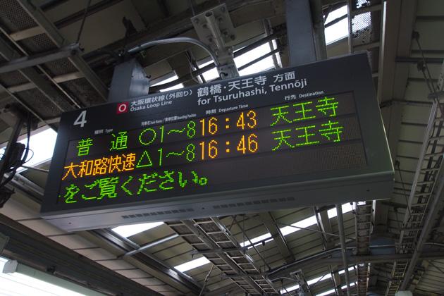 20150308_kyobashi-03.jpg