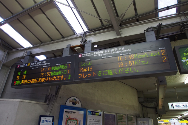 20150308_kyobashi-04.jpg