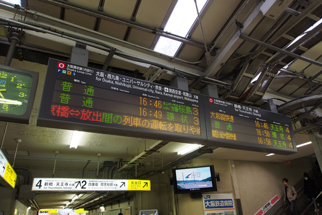 20150308_kyobashi-05.jpg