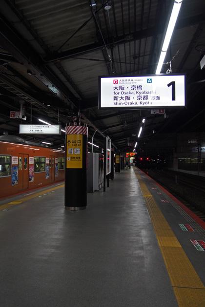 20150308_nishi_kujo-01.jpg