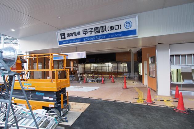 20150314_koshien-15.jpg