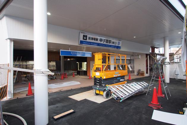 20150314_koshien-16.jpg