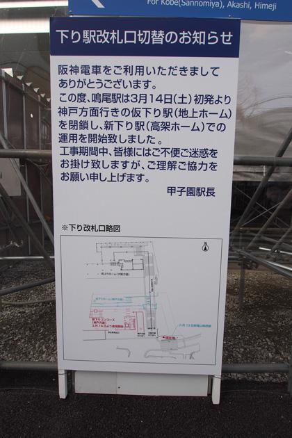 20150314_naruo-25.jpg