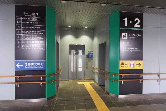 20150315_tsuruga-04.jpg