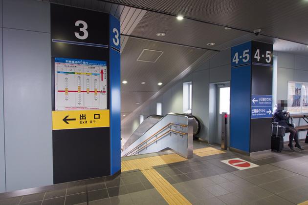 20150315_tsuruga-05.jpg
